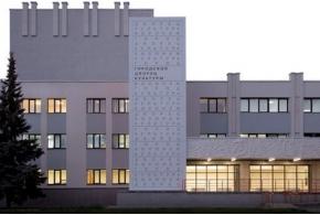 Проект «Идентичность в типовом» получил грант на модернизацию системы ДК в Карачаево-Черкесской Республике
