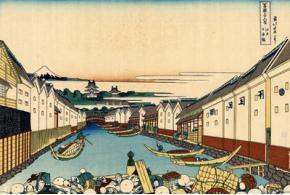 Кацусика Хокусай. Тридцать шесть видов Фудзи: №1. Мост Нихонбаси в Эдо