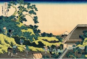 Кацусика Хокусай. Тридцать шесть видов Фудзи: № 3. Район Сундай в Эдо