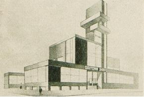 Проф. Б. А. Коршунов. К проектам здания клуба Перовских железнодорожных мастерских. 1926
