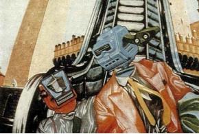 Ю. В. Шатин (ВНИИТЭ). Дизайн будущего или будущее дизайна? 1990