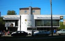 Офис компании Билайн в Ижевске