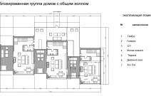 Гостиничный комплекс в Рогожкино