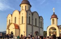 Архитектурное бюро MADE GROUP. Храм Святого Луки в Греции. Фото