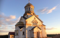 Архитектурное бюро MADE GROUP. Храм Святого Великомученика и Победоносца Георгия. Фото