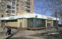 Архитектурное бюро MADE GROUP. Сбербанк на улице Молодежной в Ижевске