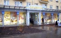 Входная группа магазина «Колорит» по ул. Пушкинская. Ижевск.